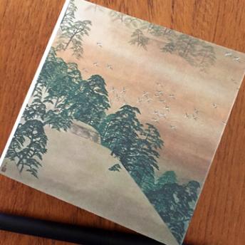 sketchbookcover-1